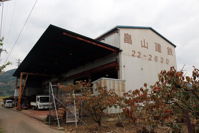 畠山建設鉄工 和歌山 Rグレード